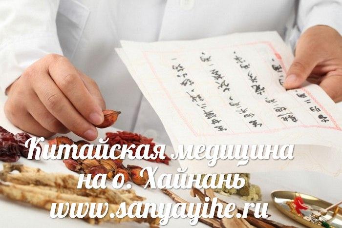 фото к лечебному сбору с подписью c cайтом